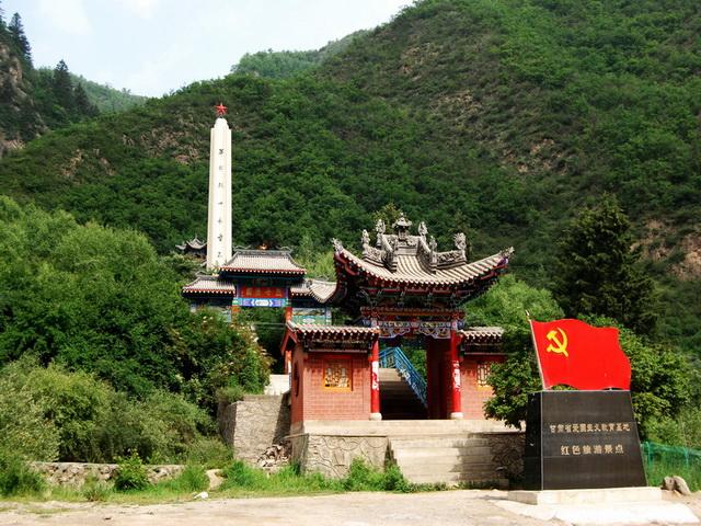 榆中兴隆山风景图片